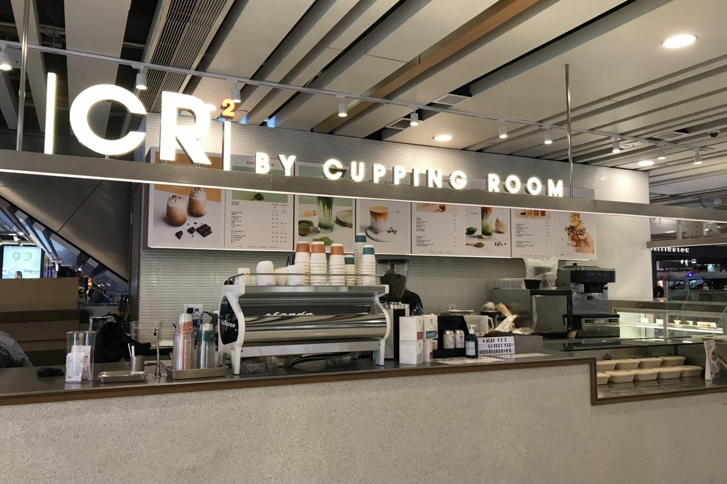 CR² by Cupping Room