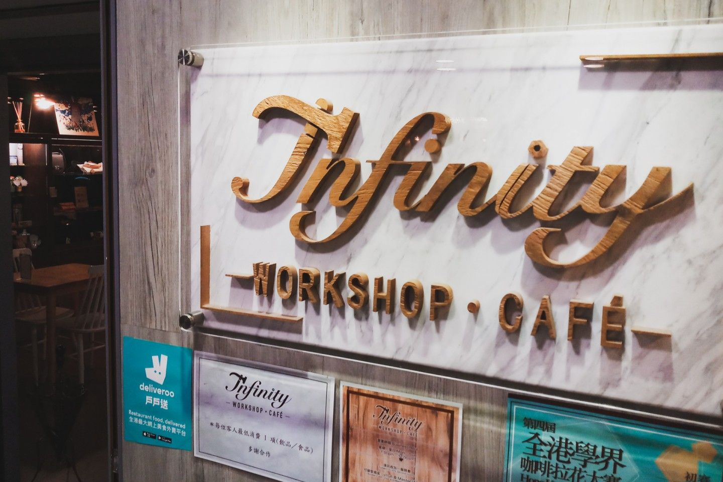 Infinity Workshop Cafe