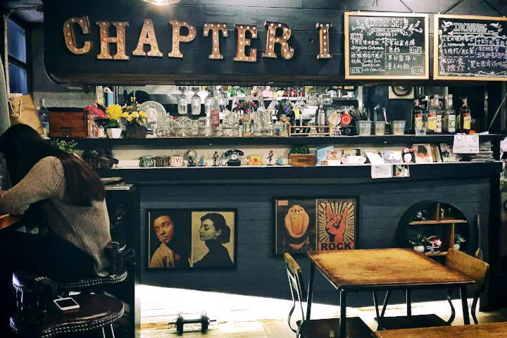 Chapter 1 Cafe