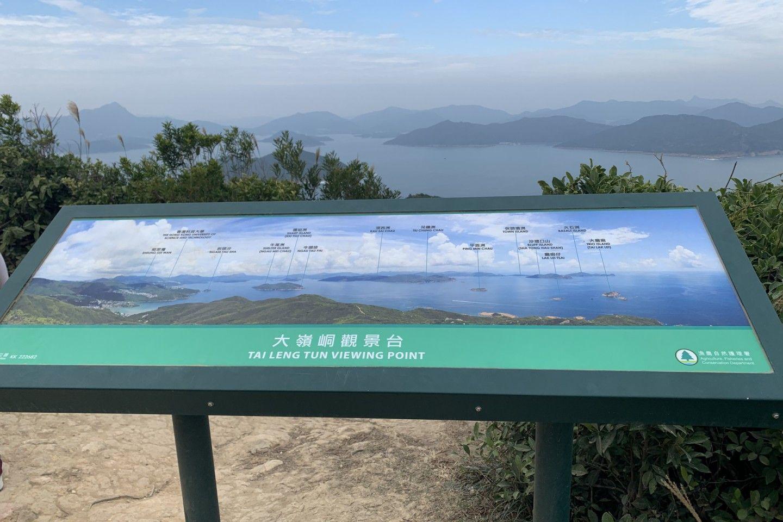 龍蝦灣行山