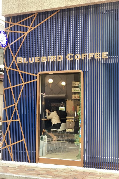 Bluebird Coffee 藍鳥咖啡店