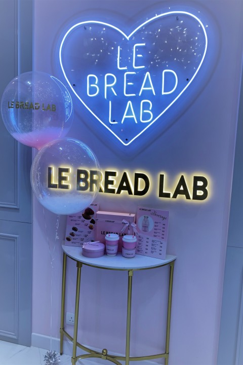 Le bread Lab 香港