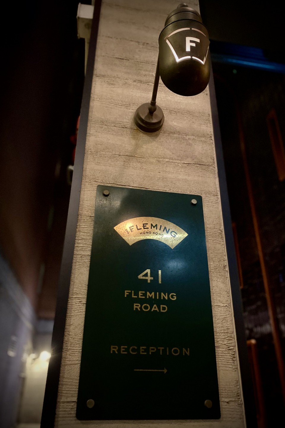 The Fleming Hotel - 香港酒店Staycation推介