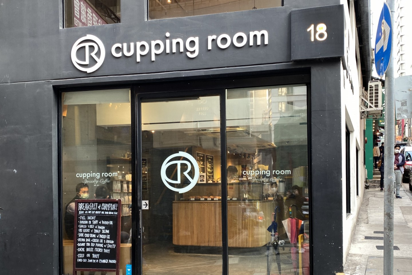 Cupping Room Coffee Roasters