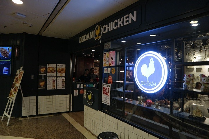 Dodam Chicken 銅鑼灣