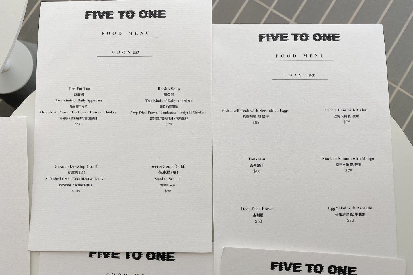 Five To One Cafe