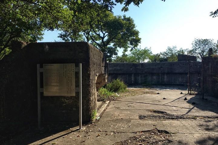 摩星嶺炮台
