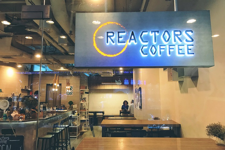 Reactors Coffee