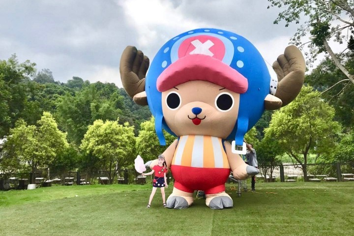 One Piece Summer Park 2018.海賊王水陸樂園2018