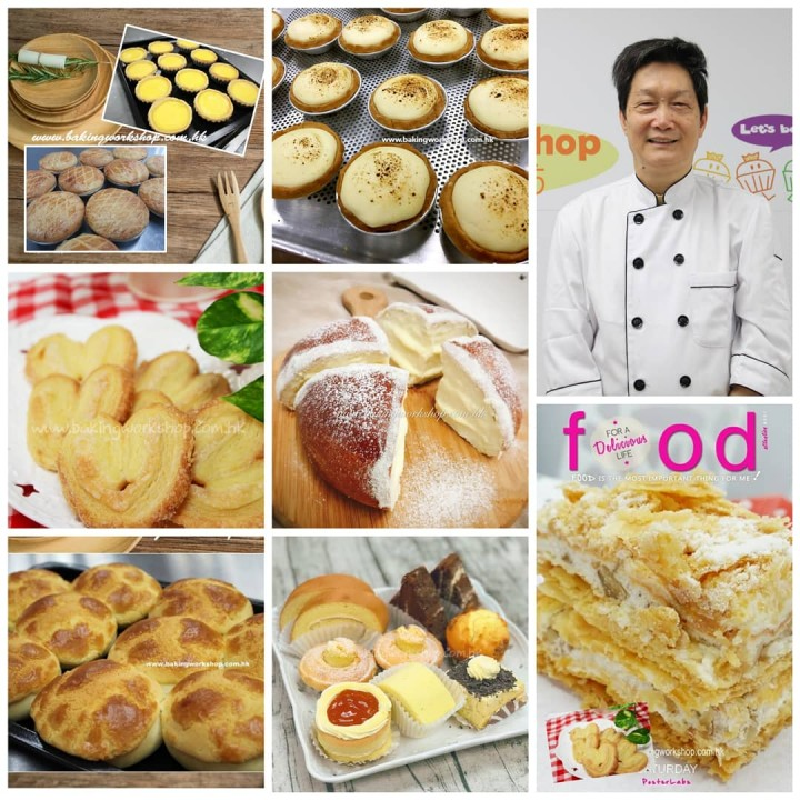 Baking Workshop 香港