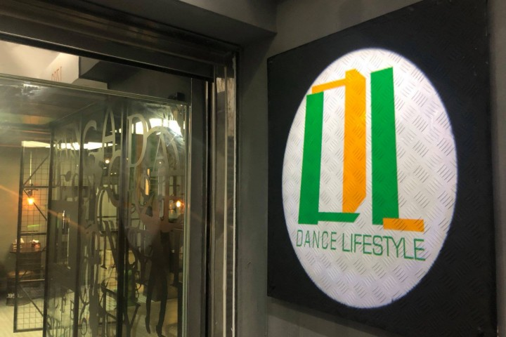 Dance Lifestyle Studio