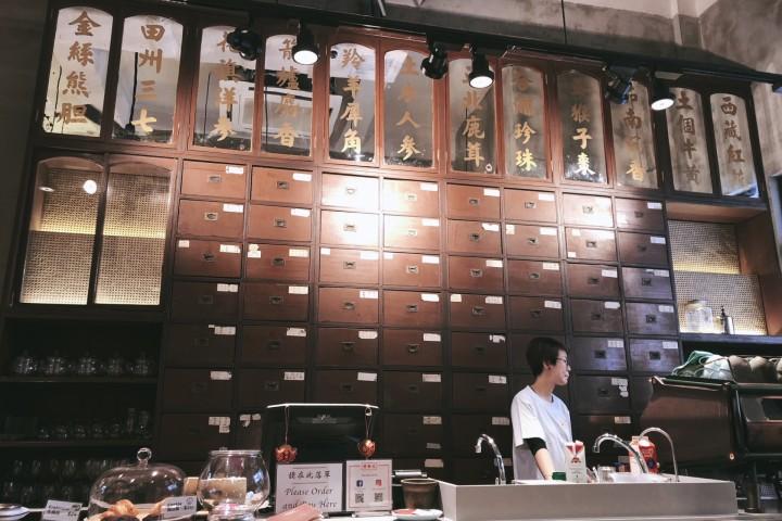 大和堂咖啡店