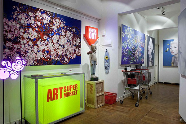 Art Supermarket — 人人都可負擔得起的藝術