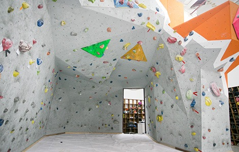 Go Nature Climbing Gym
