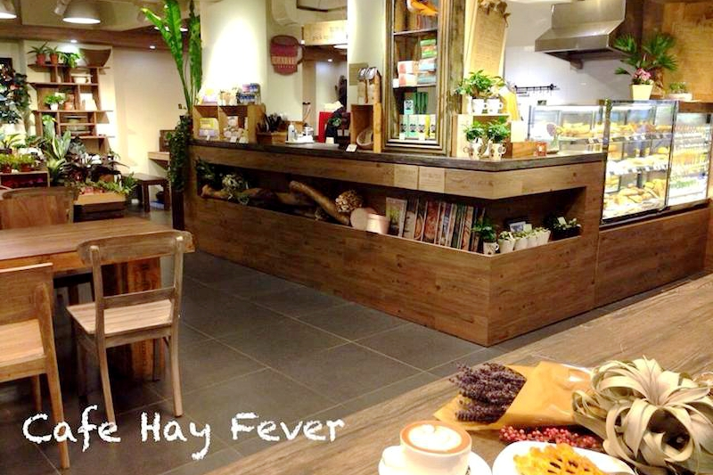 Cafe Hay Fever 花粉熱