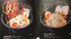 金鶴拉麵.霸氣吸引雞白湯的拉麵店