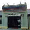 香港鐵路博物館 Hong Kong Railway Museum