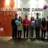 Dialogue Experience Hong Kong 對話體驗