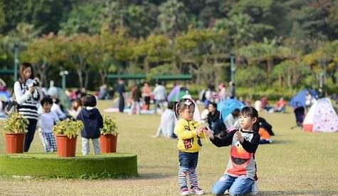 佐敦谷公園 Jordan Valley Park