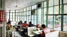 美都餐室 Mido Cafe
