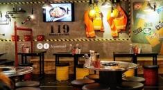 119 Korea Station