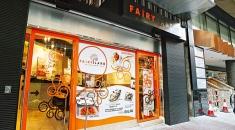 Fairyland 韓式炸雞
