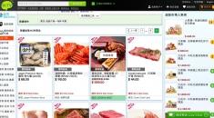 HKTV Mall網購攻略.築地直送海鮮餐試食報告