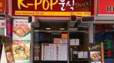 K-pop Snack
