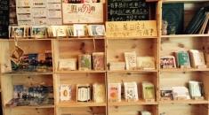 香港郵意cafe