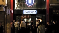 The Roundhouse - Chicken + Beer